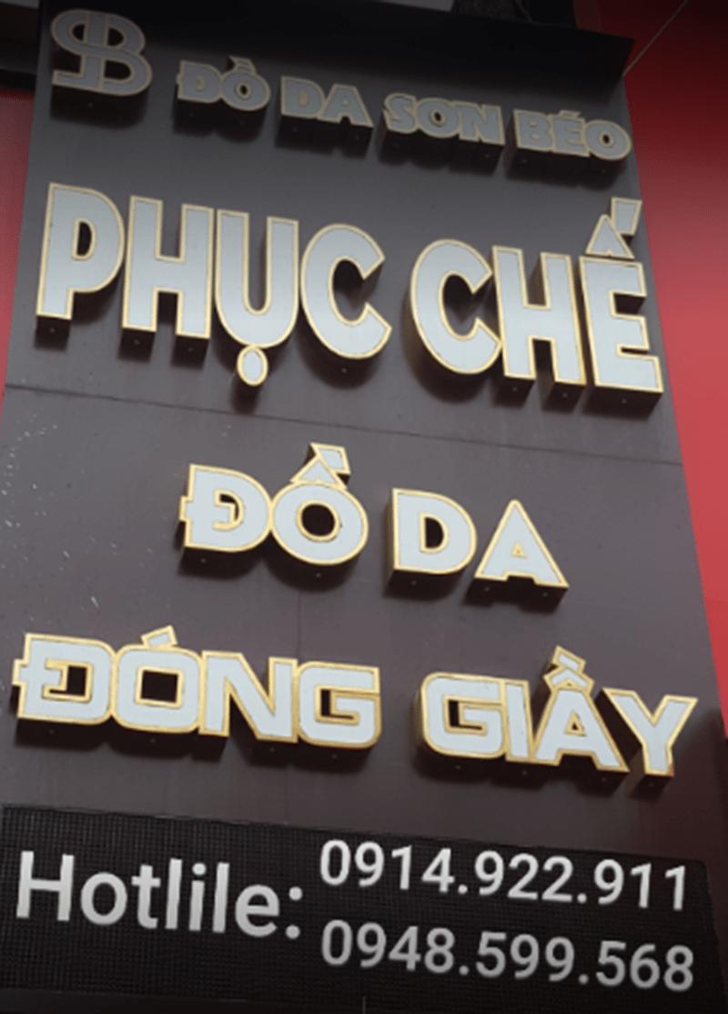 Cửa hàng phục chế đồ da Sơn Béo một trong những địa chỉ sửa chữa đồ da tốt tại Hà Nội